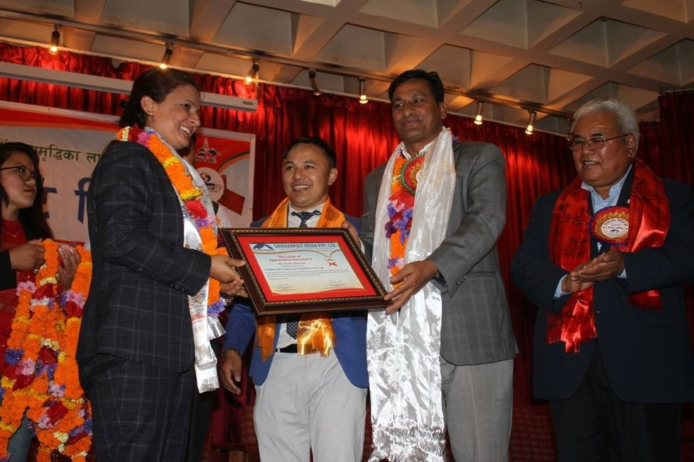 Langtang Ri awarded for the dedicated and Excellent service for the overall promotion of Nepal's tourism Industry